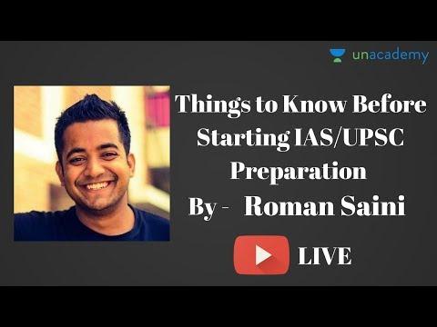 कोचिंग के बिना UPSC  की तैयारी कैसे करें (UPSC Preparation Without Coaching)- Roman Saini