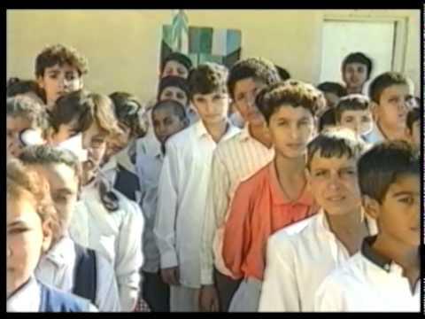 Baghdad December 1990