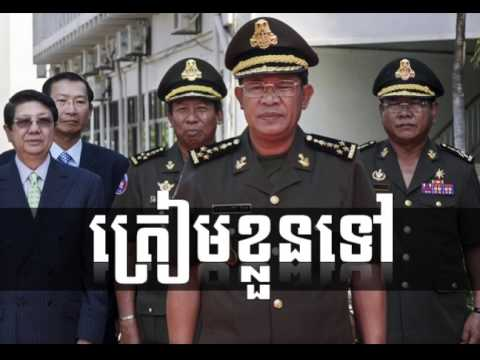 KPR Cambodia Hot News Today , Khmer News Today , Evening 21 06 2017 , Neary Khmer