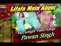 Lifafa Mein Abeer [ Full Length Video Songs Jukebox ] Holi 2015 - By Pawan Singh Mp3