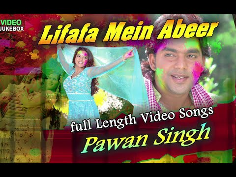 Lifafa Mein Abeer [ Full Length Video Songs Jukebox ] Holi 2015 - By Pawan Singh