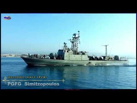 HELLENIC NAVY - PGFG Simitzopoulos (P 28)