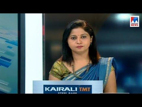 ഒരു മണി   വാർത്ത | 1 P M News | News Anchor - Veena Prasad | October 26, 2018