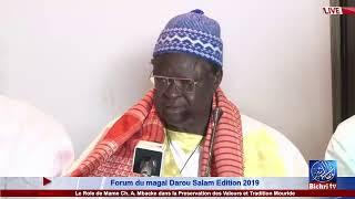 En Direct  forum du magal Darou Salam: Le Role De Mame Ch. A. Mbacke Dans la Preservation .....