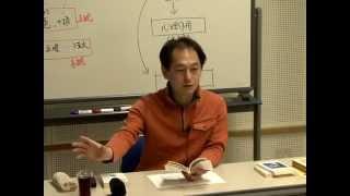 宗教学(初級105):大乗仏教(唯識説:三性論) 〜 竹下雅敏 講演映像 thumbnail