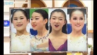 Alina Zagitova - Японское тв-шоу с русскими субтитрами | After sp ladies japanese tv EN sub 210319
