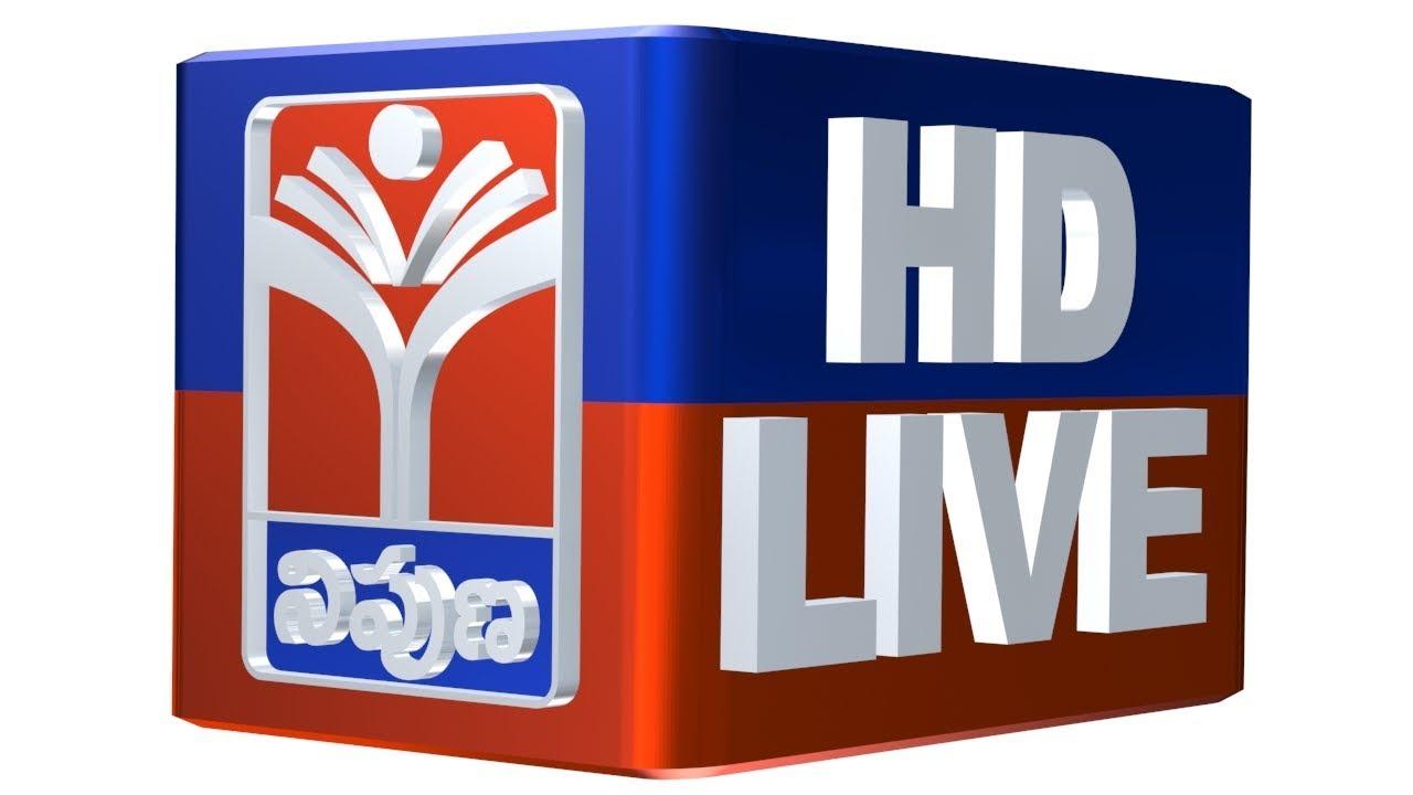 Sat 1 Live Stream Ohne Anmeldung