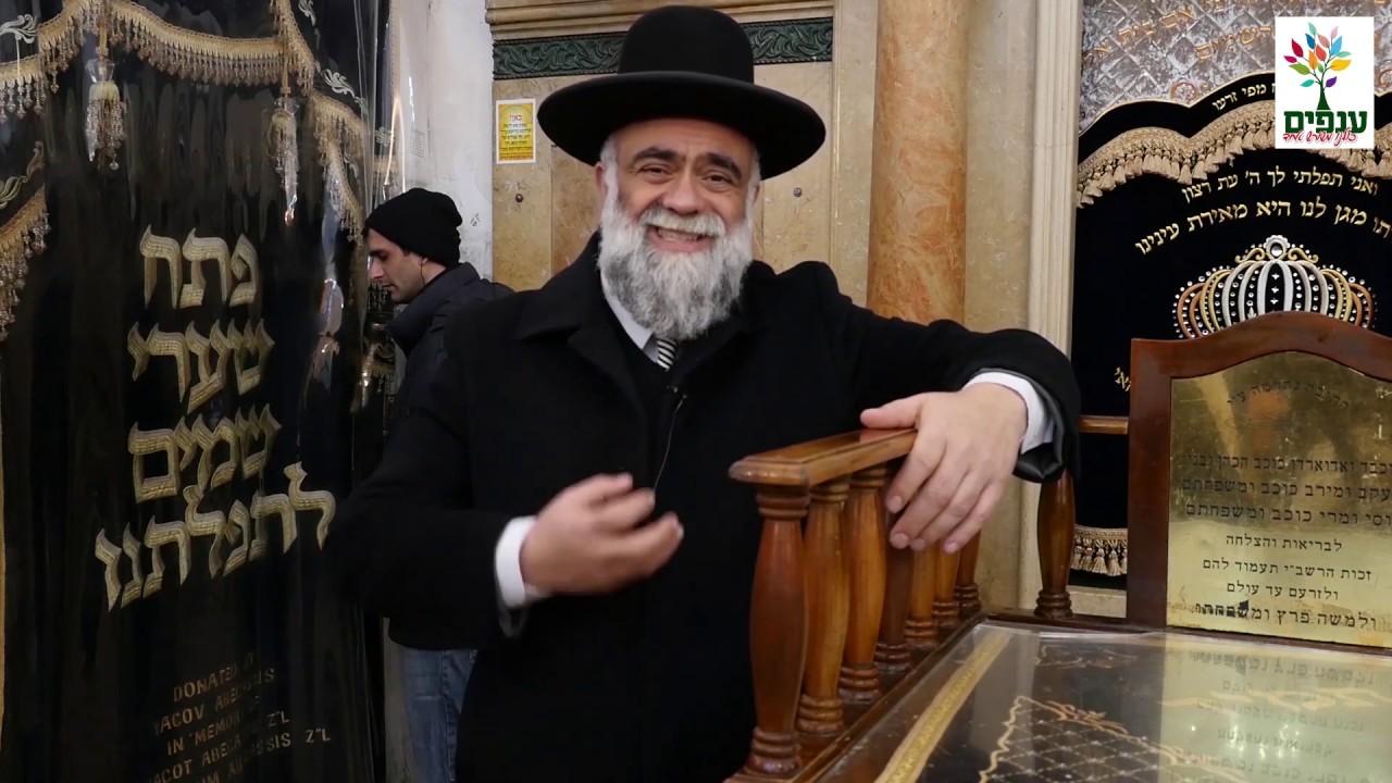 לראשונה! גילויים מפתיעים על רבי שמעון בר יוחאי במירון - לא לפספס! נדיר ביותר!