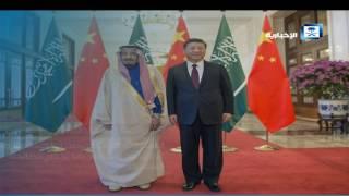 برقية خادم الحرمين الشريفين للرئيس الصيني
