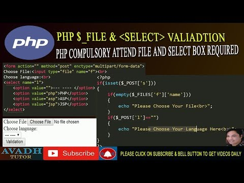 File Required Validation In Php | File Compulsory Upload Valiadtion In Php | Select Box Validation