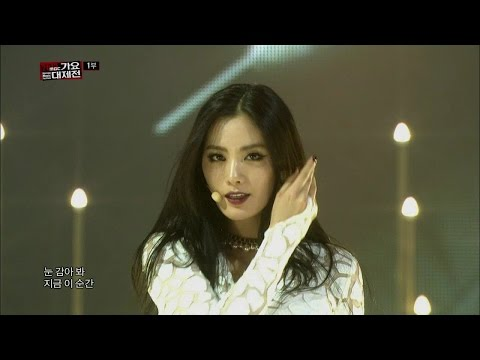 【TVPP】After School - First Love, 애프터스쿨 - 첫사랑 @ 2013 Korean Music Festival Live