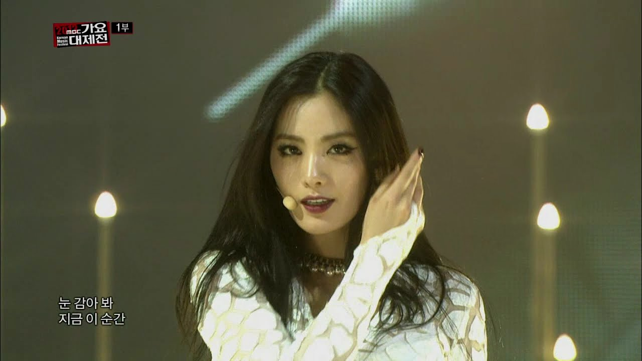 Tvpp after school first love 2013 korean music festival live youtube - After school nana first love ...