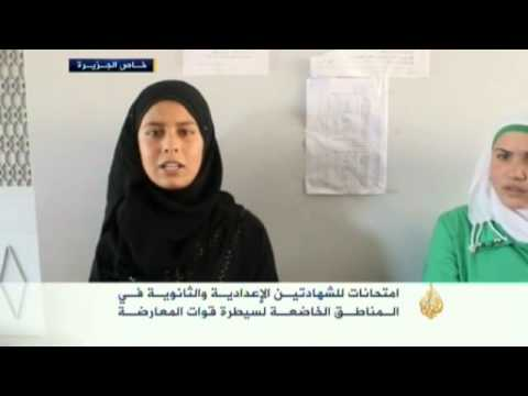 امتحانات للطلاب في مناطق المعارضة السورية