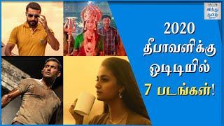 2020-ott-diwali-7-films-direct-digital-release-diwali-movies-2020-hindu-tamil-thisai