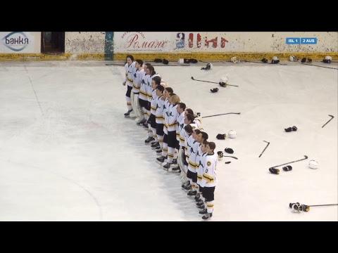 2018 IIHF ICE HOCKEY U20 WORLD CHAMPIONSHIP Division III: Iceland - Australia