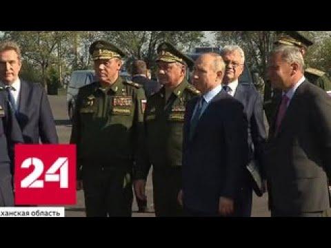 Путин поставил задачу оружейникам - Россия 24