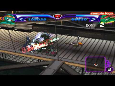 черепашки ниндзя 2 глава 2 уровень