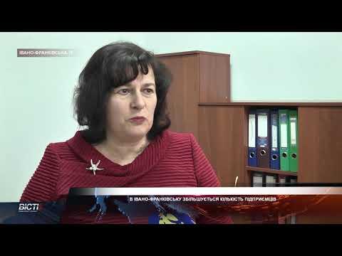 В Івано-Франківську збільшується кількість підприємців
