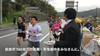 2016年11月23日(水/祝)福知山マラソン