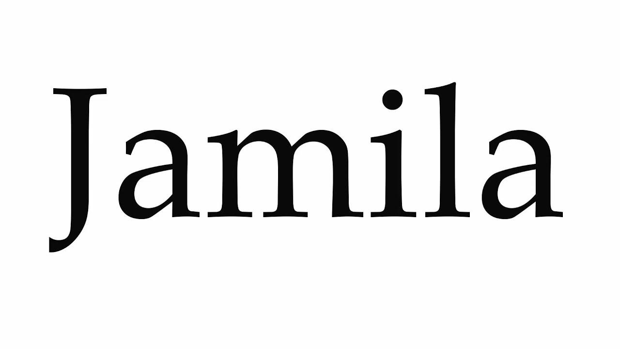 how to write jamila in arabic