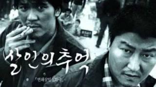 Memories of Murder OST