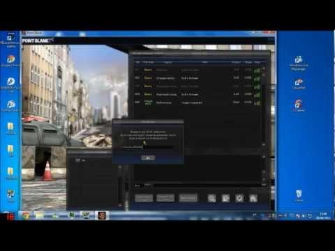 Instalando Point Blank Pirata PBDEV from YouTube · Duration:  6 minutes 19 seconds