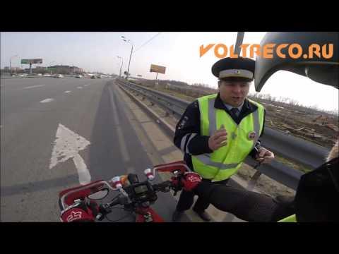 видео: Электровелосипед и ГАИ. Инспектор и велогибрид на МКАД.