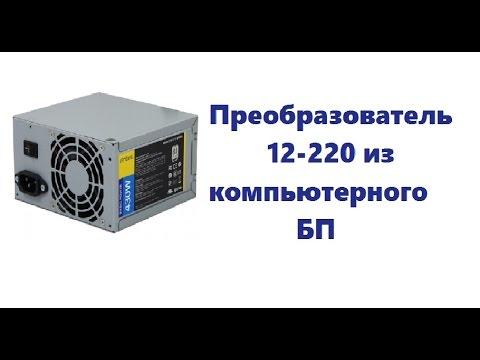 Как сделать инвектор фото 618-570