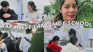 Day in My Life: Japanese Language School in Tokyo | Life in Japan