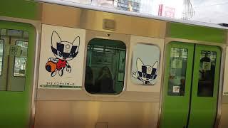 JR山手線E235系 東京2020大会ラッピングトレイン(オリンピック電車)