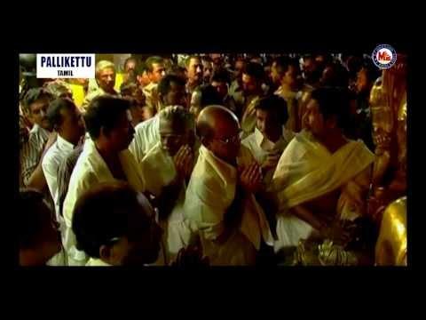 OM OM AYYAPPA | Pallikkettu | Ayyappa Devotional Song Tamil | Video Song