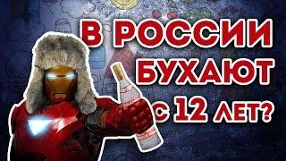 РОССИЯ И РУССКИЕ В СУПЕРГЕРОЙСКИХ СЕРИАЛАХ!
