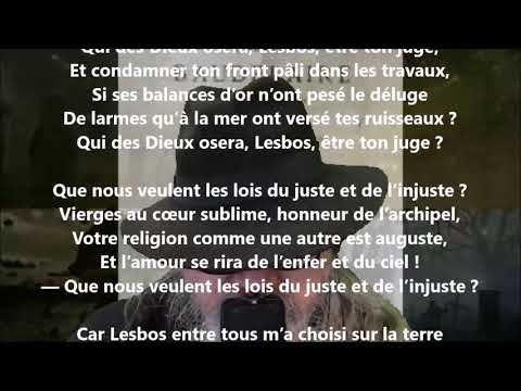Lesbos - Charles Baudelaire lu par Yvon Jean