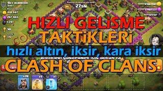 CLASH OF CLANS HIZLI GELİŞME TAKTİKLERİ - GANİMET KASMA