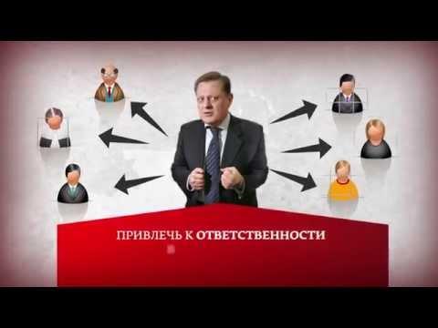 Распил на 100 млрд: Гусева и Судебный департамент ВС РФ к ответу!