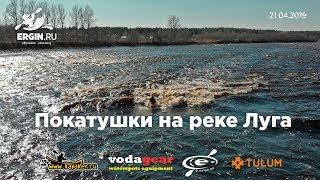 Каякинг на реке Луге