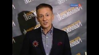 """Олег Меньшиков поставил спектакль """"Счастливчики"""""""