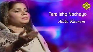 Abida Khanam | Tere Ishq Nachaya | Pakistani Regional Song