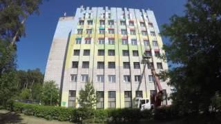 Самое большое граффити на жилом здании в России