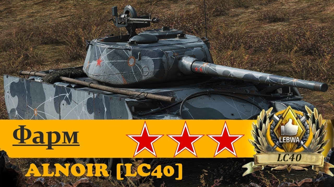 World of tanks об 907 бонус коды ис-6