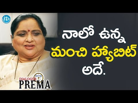 That's A Good Habit In Me - Roja Ramani || Dialogue With Prema
