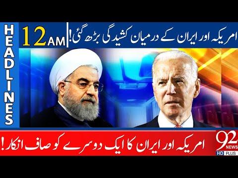 U.S.- Iran Tensions | Headlines | 12:00 AM | 08 February 2021 | 92NewsHD