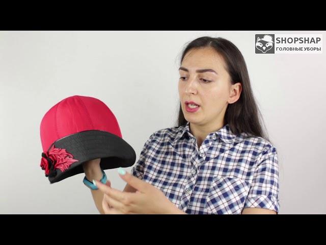 Шляпа, Маркиза Ридблэк