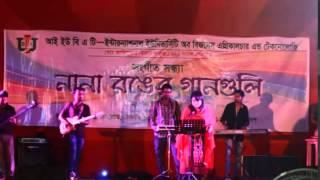 Aj Mon Cheyeche Ami Hariye Jabo - Solo Performance @ IUBAT