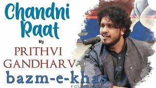 Chandni Raat   Prithvi Gandharv   Ghazal(cover)   Lockdown music   Bazm e khas