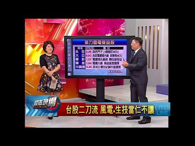 【股市現場-非凡商業台鄭明娟主持】20180419part.3(黃靖哲)
