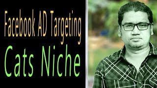 Facebook Ad Targeting Cats Niche | Contact: 01764608434