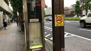 【都営バス】品川から五反田まで都営バスで行ってみた  [Toei Bus] I went from Shinagawa to Gotanda on a Toei bus