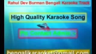 Shono Mon Boli Tomay Karaoke Rahul Dev Burman