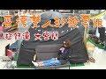 NTC50 努特NUIT 哥德鋁合金雙人沙發椅+椅套:http://t.cn/RE4Ja3K NTC50B 努特NUIT 哥德雙人沙發椅套:http://t.cn/RE4JC1D.